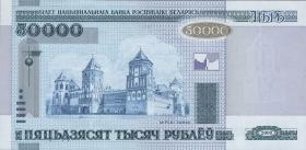 Weißrussland / Belarus P.32b 50000 Rubel 2000 (2010) (1)