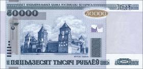 Weißrussland / Belarus P.32a 50000 Rubel 2000 (2002) (1)