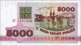 Weißrussland / Belarus P.12 5000 Rubel 1992 (1)