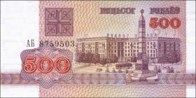 Weißrussland / Belarus P.10 500 Rubel 1992 (1)