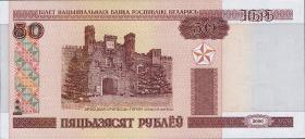 Weißrussland / Belarus P.25b 50 Rubel 2000 (2011) (1)