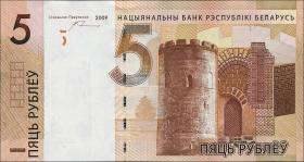Weißrussland / Belarus P.37a 5 Rubel 2009 (2016) (1) Serie AA