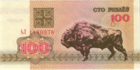 Weißrussland / Belarus P.08 100 Rubel 1992 (1)
