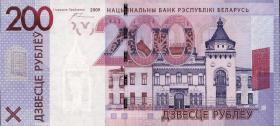 Weißrussland / Belarus P.42 200 Rubel 2009 (2016) (1)
