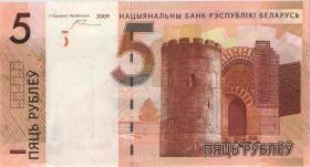 Weißrussland / Belarus P.37b 5 Rubel 2009 (2016) (1) Serie AX