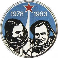 Abzeichen 5. Jahrestag gemeinsamer Weltraumflug