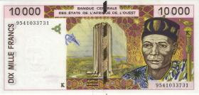 West-Afr.Staaten/West African States P.714Kc 10000 Francs 1995 (1)