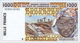 Benin P.211Bf 1000 Francs 1995 (1)