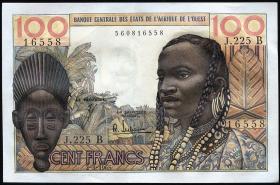 Benin P.201Be 100 Francs (1965) (2)