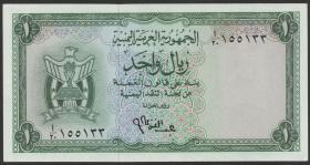 Jemen / Yemen arabische Rep. P.01 1 Rial (1964) (1)
