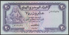 Jemen / Yemen arabische Rep. P.14 20 Rials (1973) (1)