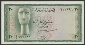 Jemen / Yemen arabische Rep. P.05 20 Buqshas (1966) (3)