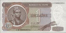 Zaire P.19b 1 Zaire 1980 (1)