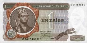 Zaire P.19a 1 Zaire 22.10.1979 (1)