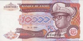 Zaire P.38a 10000 Zaires 1989 (1)