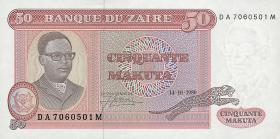 Zaire P.17b 50 Makuta 1980 (1)