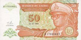 Zaire P.51 50 Nouveau Makuta 1993 (1)