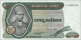 Zaire P.21b 5 Zaires 1977 (1)