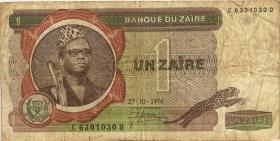 Zaire P.18a 1 Zaire 27.5.1974 (4)