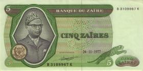 Zaire P.21b 5 Zaires 1977 (2)