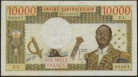 Zentral Afr. Republik/Central A. R. P.008 1000 Francs 1978 Königreich (3)