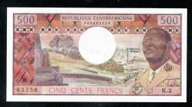 Zentralafrikanische Republik / Central African Republic P.001 500 Francs (1974) (1)