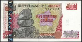Zimbabwe P.10 500 Dollars 2001 (1)