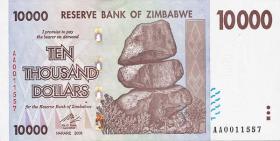 Zimbabwe P.72 10000 Dollars 2008 (1)