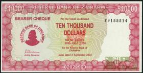 Zimbabwe P.22b 10000 Dollars 2003 (1)