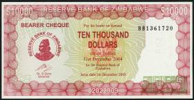 Zimbabwe P.22d 10000 Dollars 2003 (1)
