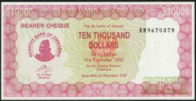 Zimbabwe P.22e 10000 Dollars 2003 (1)