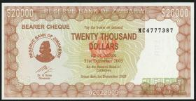 Zimbabwe P.23f 20000 Dollars 2003 (1)