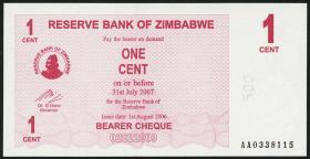 Zimbabwe P.33 1 Cent 2006 (1)