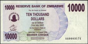 Zimbabwe P.46a 10000 Dollar 2006 (1)