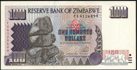 Zimbabwe P.09 100 Dollars 1995 (1)