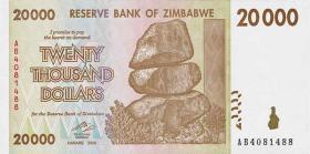 Zimbabwe P.73 20000 Dollars 2008 (1)