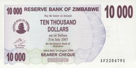 Zimbabwe P.46b 10000 Dollar 2006 (1)