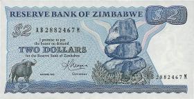 Zimbabwe P.01b 2 Dollars 1983 (1)