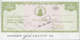 Zimbabwe P.18 20000 Dollars 2003 (1)