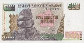 Zimbabwe P.11a 500 Dollars 2001 (1)