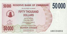 Zimbabwe P.47 50000 Dollar 2007 (1)