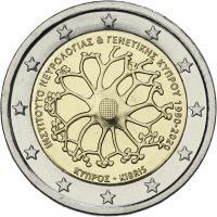Zypern 2 Euro 2020 30 Jahre Institut für Neurologie und Genetik