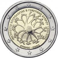 Zypern 2 Euro 2020 30 Jahre Institut für Neurologie und Genetik BU