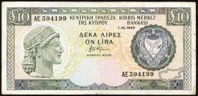 Zypern / Cyprus P.55a 10 Pounds 1990 (3)