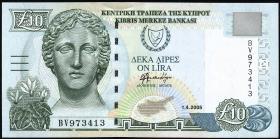 Zypern / Cyprus P.62e 10 Pounds 2005 (1)