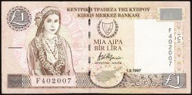Zypern / Cyprus P.57 1 Pound 1.2.1997 (3)