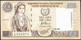 Zypern / Cyprus P.60 1 Pound 1997 - 1998 (3)