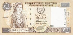 Zypern / Cyprus P.60d 1 Pound 2004 (1)