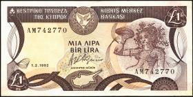 Zypern / Cyprus P.53b 1 Pound 1992 (2)