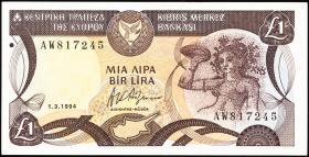 Zypern / Cyprus P.53c 1 Pound 1994 (1)